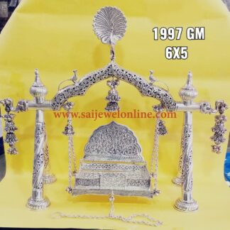 Silver Jhulla For God (Pooja Article)